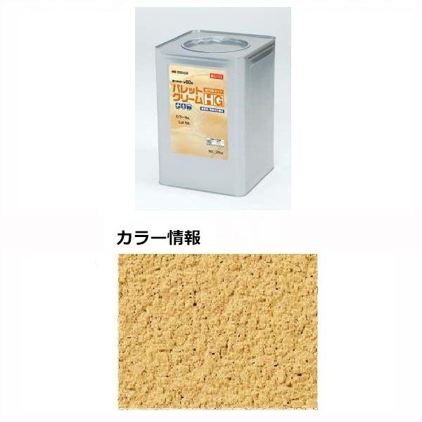 四国化成 パレットクリームHG(既調合) PCH-258 20kg/缶 『外構DIY部品』