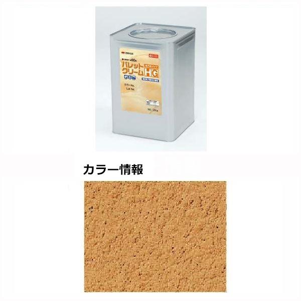 四国化成 パレットクリームHG(既調合) PCH-N363 20kg/缶 『外構DIY部品』