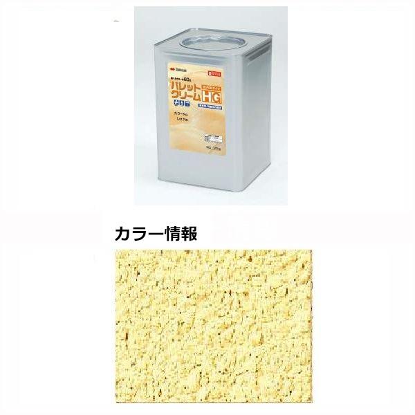 四国化成 パレットクリームHG(既調合) PCH-271 20kg/缶 『外構DIY部品』