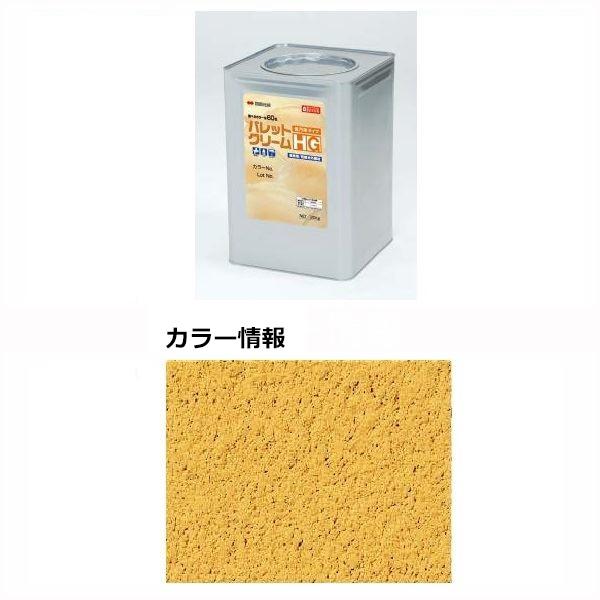 四国化成 パレットクリームHG(既調合) PCH-365 20kg/缶 『外構DIY部品』