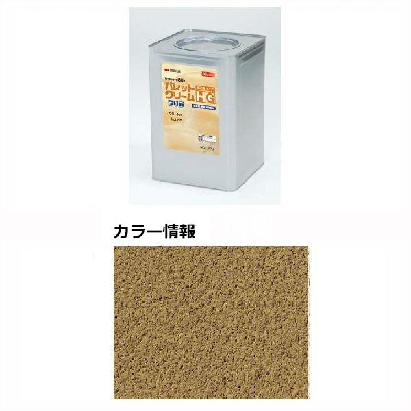 四国化成 パレットクリームHG(既調合) PCH-264 20kg/缶 『外構DIY部品』