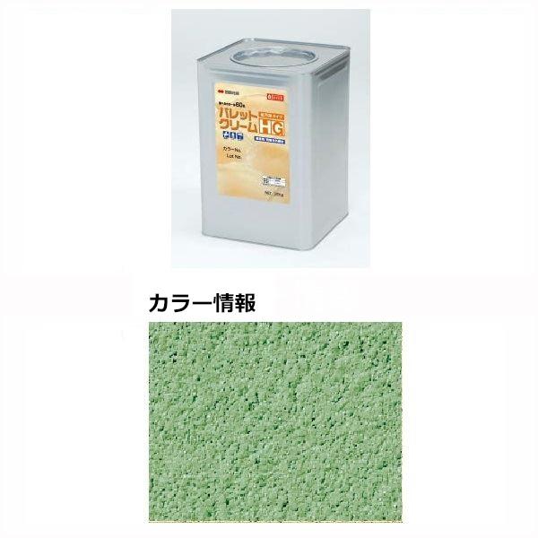 四国化成 パレットクリームHG(既調合) PCH-419 20kg/缶 『外構DIY部品』