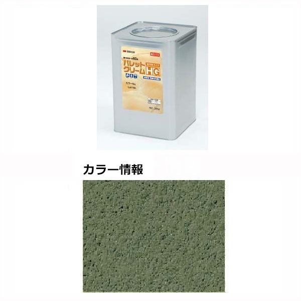 四国化成 パレットクリームHG(既調合) PCH-N277 20kg/缶 『外構DIY部品』