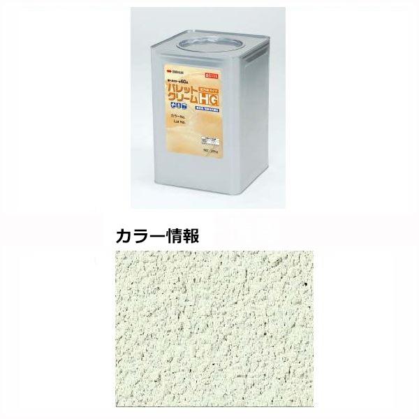 四国化成 パレットクリームHG(既調合) PCH-049 20kg/缶 『外構DIY部品』