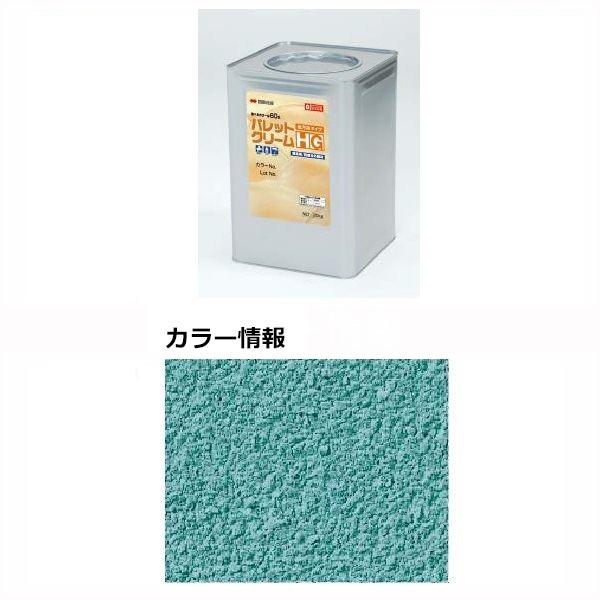 四国化成 パレットクリームHG(既調合) PCH-295 20kg/缶 『外構DIY部品』