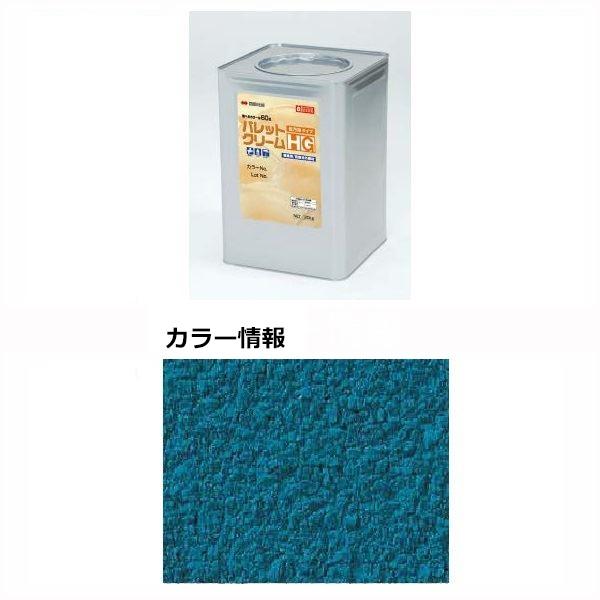 四国化成 パレットクリームHG(既調合) PCH-309 20kg/缶 『外構DIY部品』