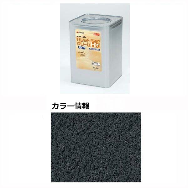 四国化成 パレットクリームHG(既調合) PCH-012 20kg/缶 『外構DIY部品』