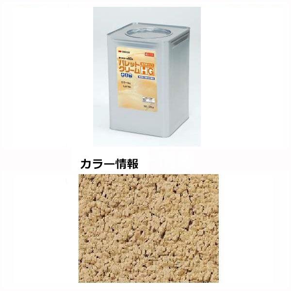 四国化成 パレットクリームHG(既調合) PCH-416-3 20kg/缶 『外構DIY部品』