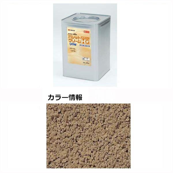 四国化成 パレットクリームHG(既調合) PCH-404-1 20kg/缶 『外構DIY部品』