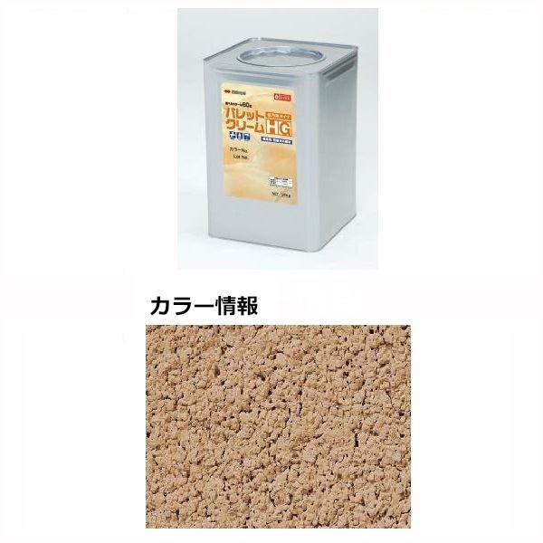 四国化成 パレットクリームHG(既調合) PCH-250-3 20kg/缶 『外構DIY部品』