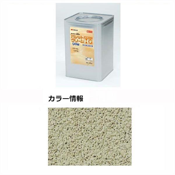 四国化成 パレットクリームHG(既調合) PCH-417-4 20kg/缶 『外構DIY部品』