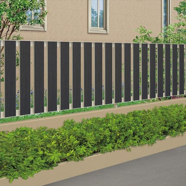 四国化成 クラリスフェンス2型 本体  1020サイズ CLF2-1020  『アルミフェンス 柵』
