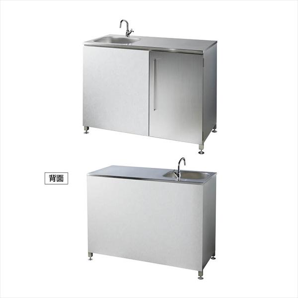 オンリーワン ガーデンキッチン ルッソ タイプ2(オープンキッチン)  KS3-C158D 『ガーデン 流し台』 ホワイトストーン