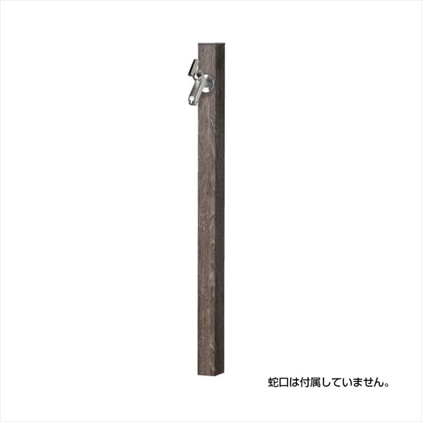オンリーワン アルミ立水栓ステーク 50  GM3-AL50C チェスナット チェスナット