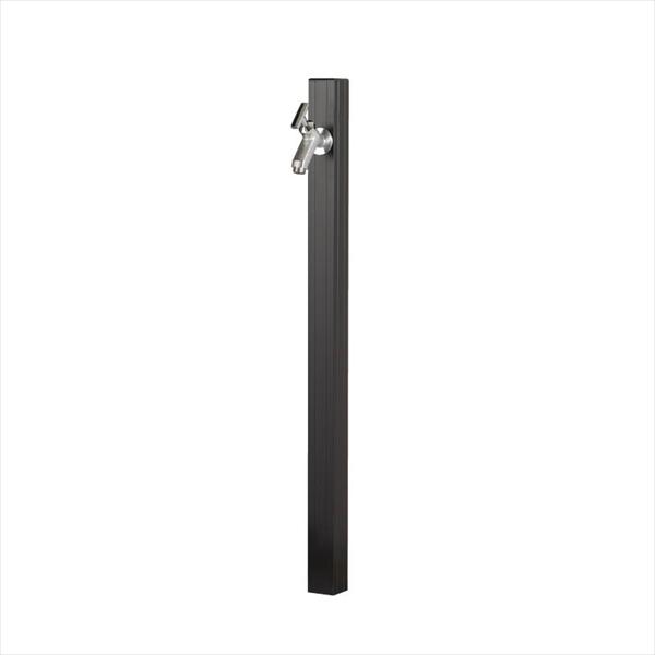 オンリーワン アルミ立水栓ステーク 50 蛇口セット  GM3-AL50B1 ブラック ブラック