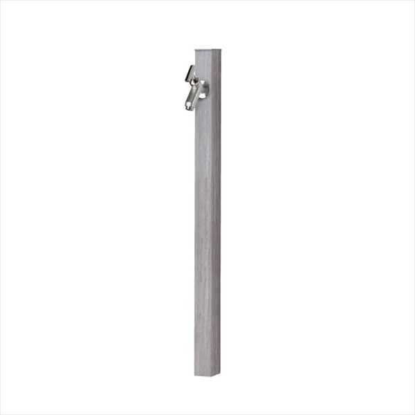 オンリーワン アルミ立水栓ステーク 50 蛇口セット  GM3-AL50K1 ホワイト コンクリート