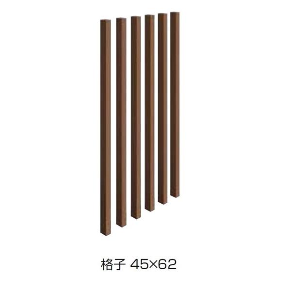 リクシル TOEX デザイナーズパーツ スリットスクリーン 枕木材R 45×62 H18 アルミ形材色 6本組 シャイングレー 『外構DIY部品』 シャイングレー
