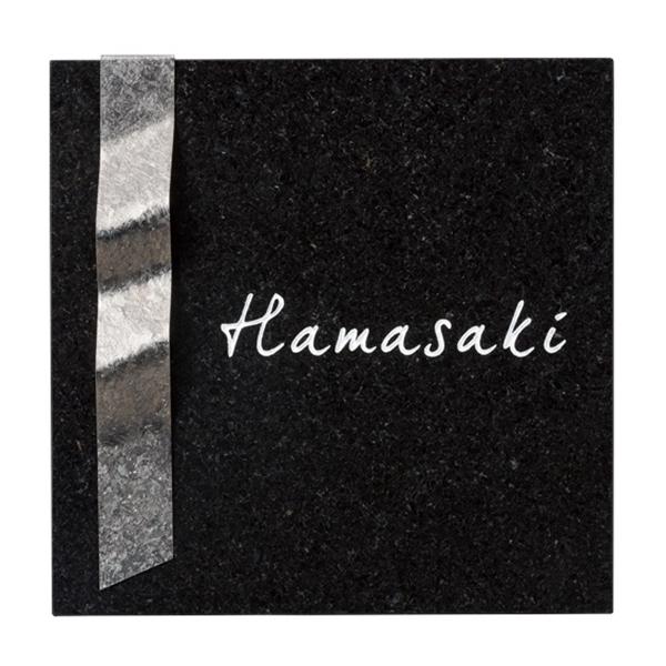 福彫 チタンアートサイン 黒ミカゲ&チタンシルバーヴェール TI-215A 『表札 サイン 戸建』