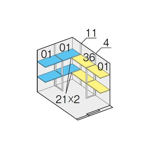 イナバ物置 NXN-K NXN-40CS用 別売棚板Cセット 2段 スタンダード *単品購入価格