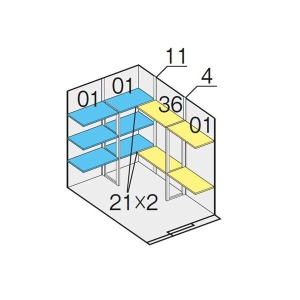 イナバ物置 NXN-K NXN-40CH用 別売棚板Cセット 2段 ハイルーフ *単品購入価格