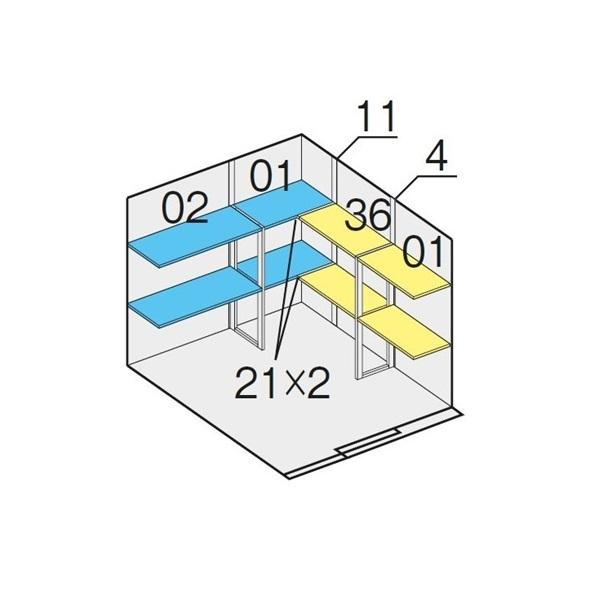 イナバ物置 NXN-K NXN-48S用 別売棚板Cセット 2段 スタンダード *単品購入価格