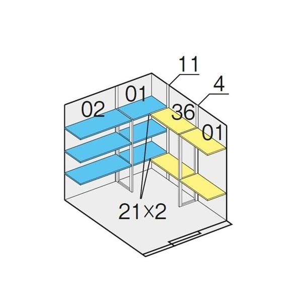 イナバ物置 NXN-K NXN-48H用 別売棚板Cセット 2段 ハイルーフ *単品購入価格