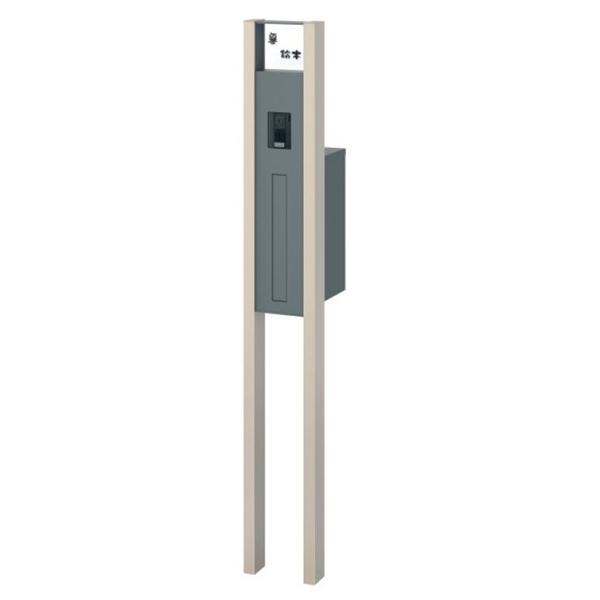 三協アルミ  マクリズム  機能ユニット  組合せセットB 『機能門柱 機能ポール』