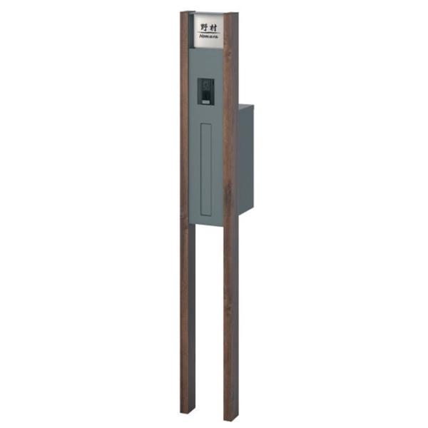 三協アルミ  マクリズム  機能ユニット  組合せセットE 『機能門柱 機能ポール』