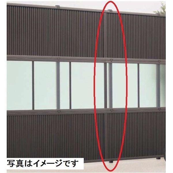 リクシル  フェンスAA T-24 多段柱(2段柱) 『アルミフェンス 柵』  アルミ色 アルミ色
