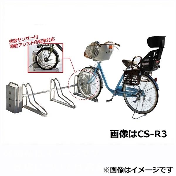 ダイケン 前輪差込式平置きラック 片面型 CS-R3 『収容台数片面型台用』