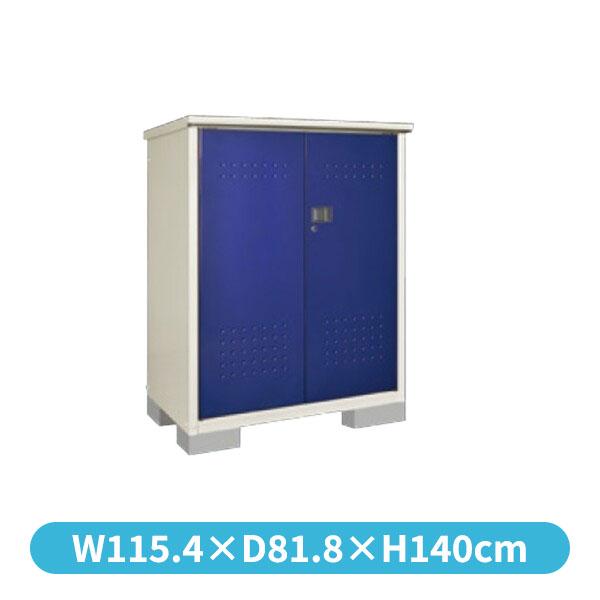 タクボ物置 HM/グランプレステージ ドアーズ HM-117CTDB   『追加金額で工事も可能』 『屋外用 小型物置 DIY向け 収納庫』