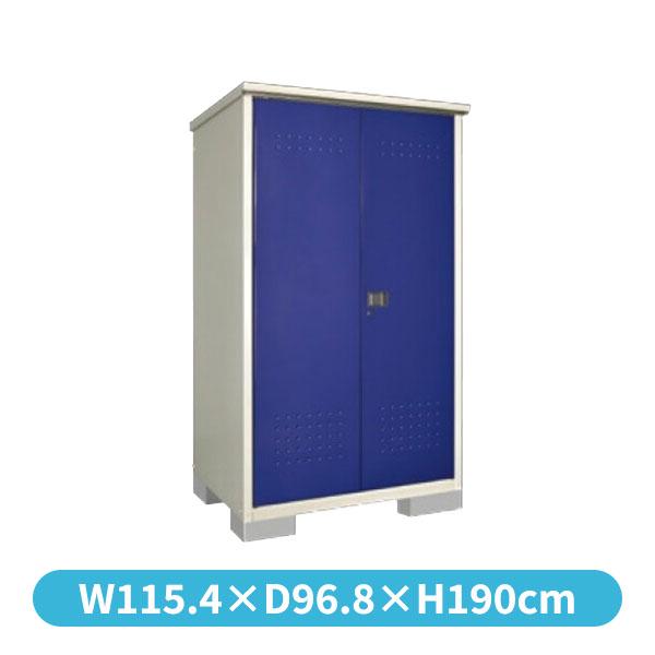 タクボ物置 HM/グランプレステージ ドアーズ HM-119ATDB   『追加金額で工事も可能』 『屋外用 小型物置 DIY向け 収納庫』