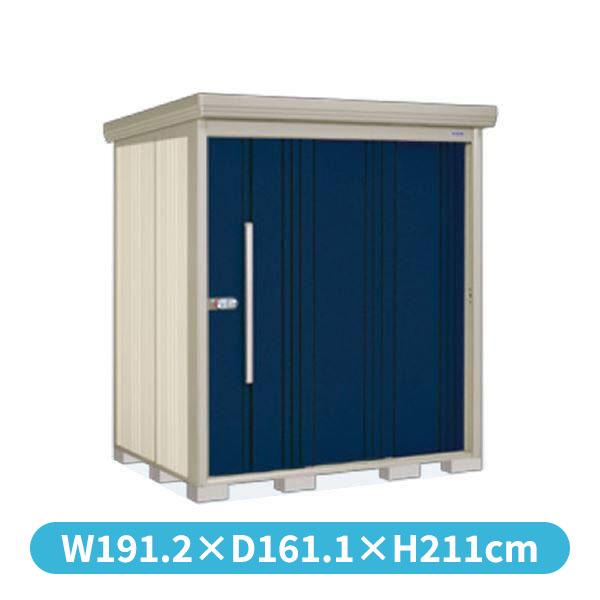 タクボ物置 ND/ストックマン ND-1814 一般型 標準屋根 『追加金額で工事可能』 『収納庫 倉庫 屋外 中型 大型』 ディープブルー