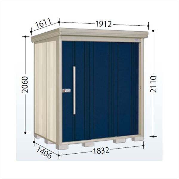 タクボ物置 ND/ストックマン ND-Z1814 一般型 結露減少屋根 『追加金額で工事も可能』 『屋外用中型・大型物置』 ディープブルー