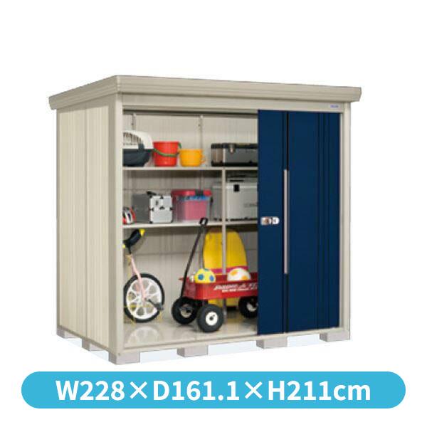 ラウンド  ディープブルー:エクステリアのキロ支店 タクボ物置 ND/ストックマン ND-SZ2214 多雪型 結露減少屋根 『追加金額で工事も可能』 『屋外用中型・大型物置』-エクステリア・ガーデンファニチャー