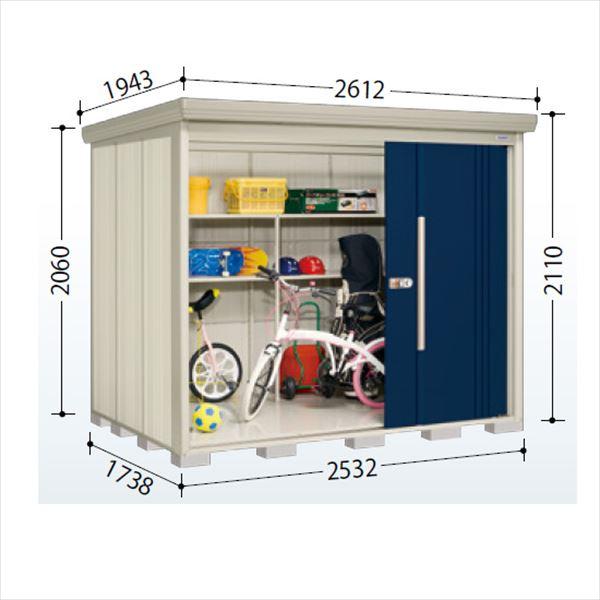タクボ物置 ND/ストックマン ND-S2517 多雪型 標準屋根 『追加金額で工事も可能』 『屋外用中型・大型物置』 ディープブルー