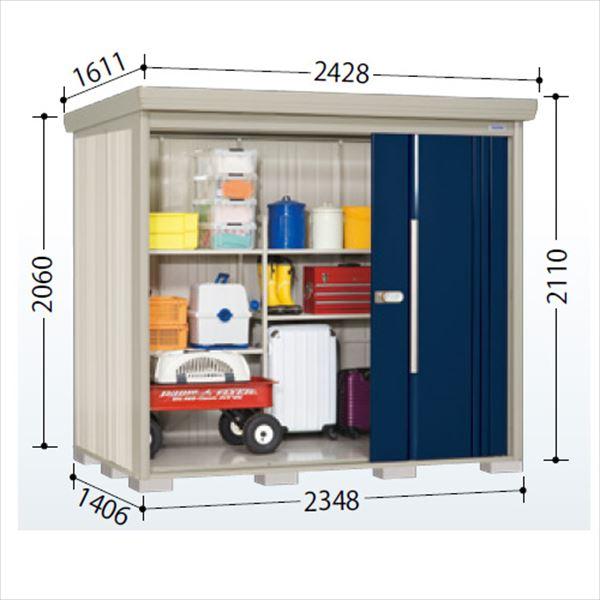 タクボ物置 ND/ストックマン ND-S2314 多雪型 標準屋根 『追加金額で工事も可能』 『屋外用中型・大型物置』 ディープブルー