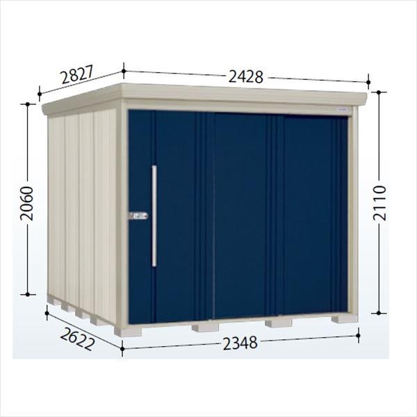 タクボ物置 ND/ストックマン ND-2326 一般型 標準屋根 『追加金額で工事も可能』 『屋外用中型・大型物置』 ディープブルー