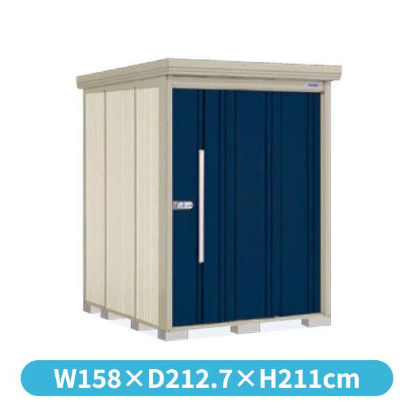 タクボ物置 ND/ストックマン ND-S1519 多雪型 標準屋根 『追加金額で工事可能』 『収納庫 倉庫 屋外 中型 大型』 ディープブルー