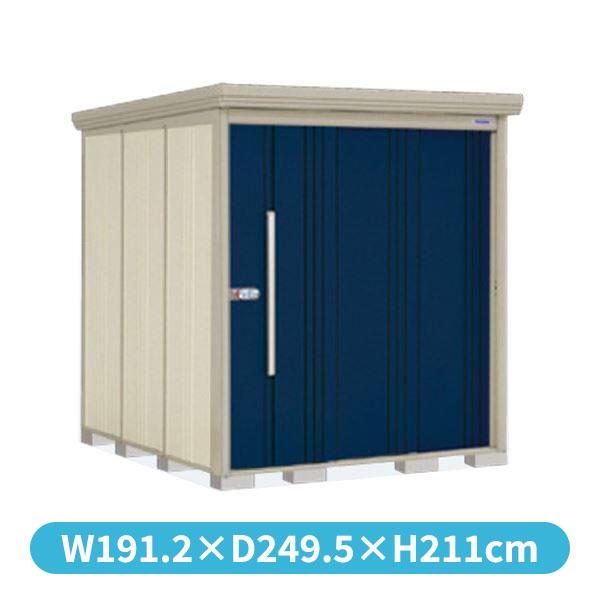 タクボ物置 ND/ストックマン ND-S1822 多雪型 標準屋根 『追加金額で工事も可能』 『屋外用中型・大型物置』 ディープブルー