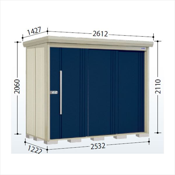 タクボ物置 ND/ストックマン ND-2512 一般型 標準屋根 『追加金額で工事も可能』 『屋外用中型・大型物置』 ディープブルー