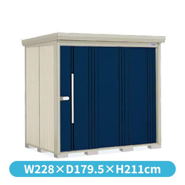 タクボ物置 ND/ストックマン 側面棚 ND-SZ2215Y 多雪型 結露減少屋根 『追加金額で工事も可能』 『屋外用中型・大型物置』 ディープブルー