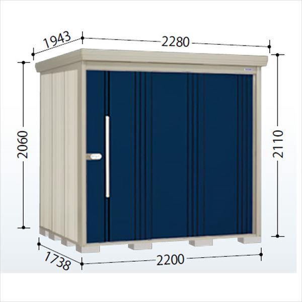 タクボ物置 ND/ストックマン 側面棚 ND-2217Y 一般型 標準屋根 『追加金額で工事も可能』 『屋外用中型・大型物置』 ディープブルー