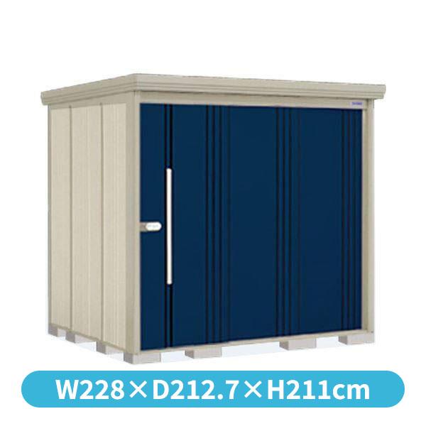 タクボ物置 ND/ストックマン 側面棚 ND-S2219Y 多雪型 標準屋根 『追加金額で工事も可能』 『屋外用中型・大型物置』 ディープブルー