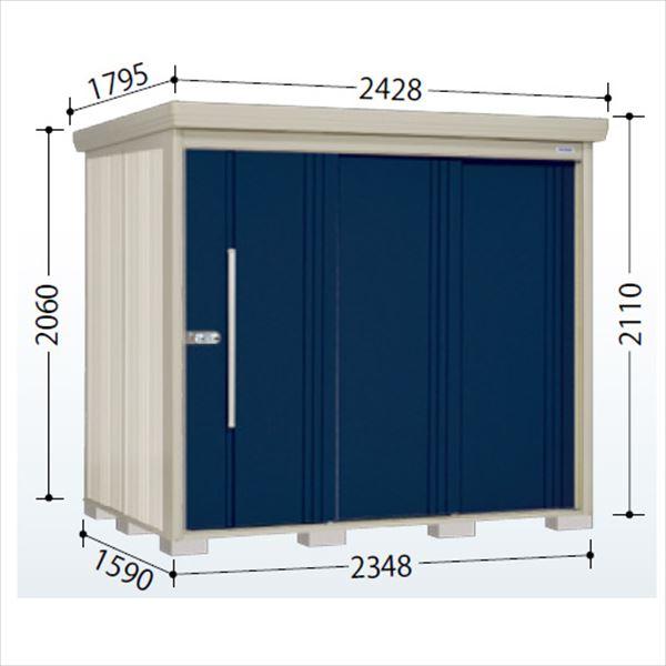 タクボ物置 ND/ストックマン 側面棚 ND-2315Y 一般型 標準屋根 『追加金額で工事も可能』 『屋外用中型・大型物置』 ディープブルー