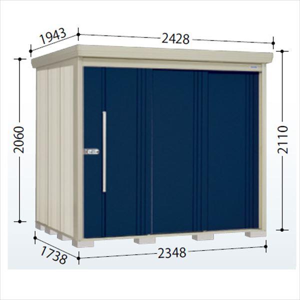 タクボ物置 ND/ストックマン 側面棚 ND-2317Y 一般型 標準屋根 『追加金額で工事も可能』 『屋外用中型・大型物置』 ディープブルー