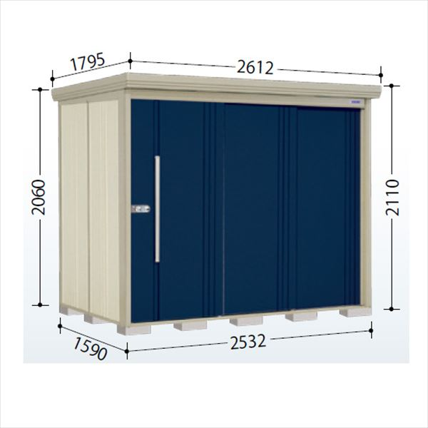 タクボ物置 ND/ストックマン 側面棚 ND-S2515Y 多雪型 標準屋根 『追加金額で工事も可能』 『屋外用中型・大型物置』 ディープブルー