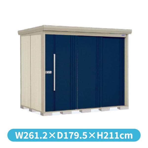 タクボ物置 ND/ストックマン 側面棚 ND-SZ2515Y 多雪型 結露減少屋根 『追加金額で工事も可能』 『屋外用中型・大型物置』 ディープブルー