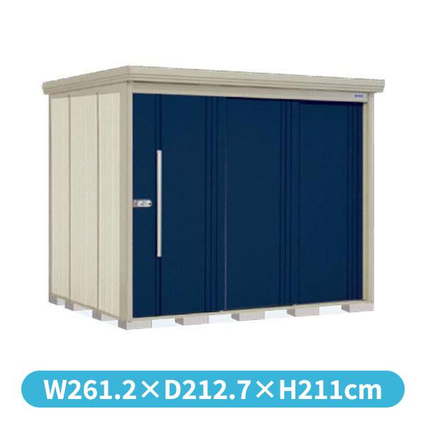 タクボ物置 ND/ストックマン 側面棚 ND-SZ2519Y 多雪型 結露減少屋根 『追加金額で工事も可能』 『屋外用中型・大型物置』 ディープブルー
