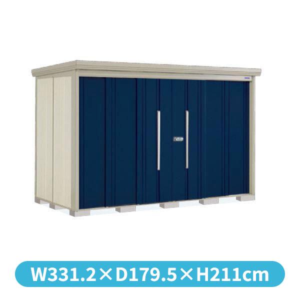 タクボ物置 ND/ストックマン 側面棚 ND-S3215Y 多雪型 標準屋根 『追加金額で工事も可能』 『屋外用中型・大型物置』 ディープブルー